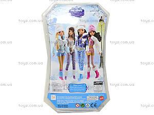 Детская кукла My Sikaly, LS10030, купить