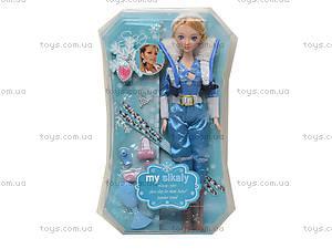 Детская кукла My Sikaly, LS10030, фото
