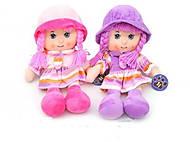 Детская мягкая кукла, 2 вида, CM1426