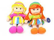 Кукла мягкая с косичками, 2 вида, CM1422, купить
