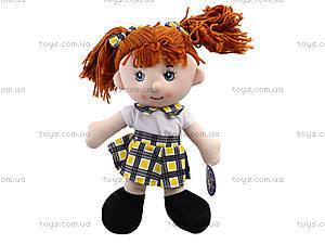Кукла мягкая для детей «Катюша», CM1409, игрушки