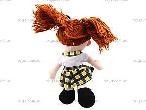Кукла мягкая для детей «Катюша», CM1409, детские игрушки