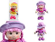 Маленькие мягкие куколки, несколько видов, DJ1401DJ1401, фото