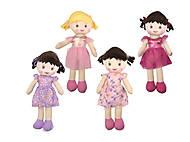 Мягкая куколка, 4 вида, CEL-107, купить