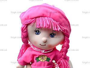 Детская кукла «Катенька», F1116A, купить