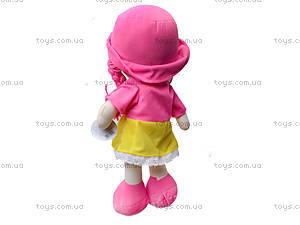 Детская кукла «Катенька», F1116A, фото