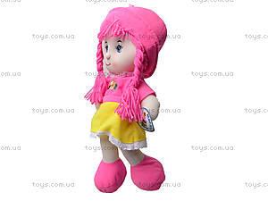 Детская кукла «Катенька», F1116A, отзывы
