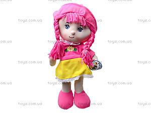 Детская кукла «Катенька», F1116A, цена