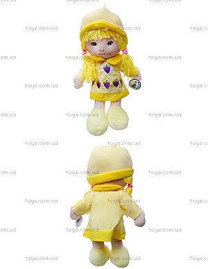 Мягкая кукла для детей, 15R18