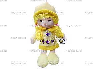 Мягкая кукла для детей, 15R18, купить