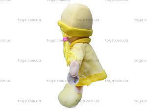 Мягкая кукла для детей, 15R18, отзывы