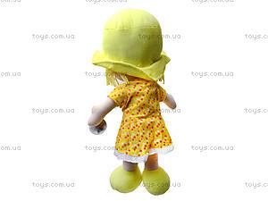 Кукла мягкая для девочек, F0420A, купить
