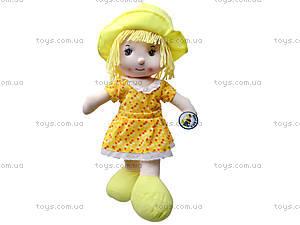 Кукла мягкая для девочек, F0420A, фото