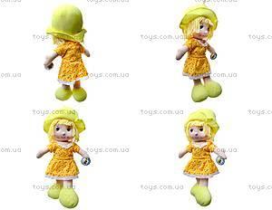 Кукла мягкая для девочек, F0420A