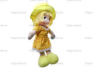 Кукла мягкая для девочек, F0420A, отзывы
