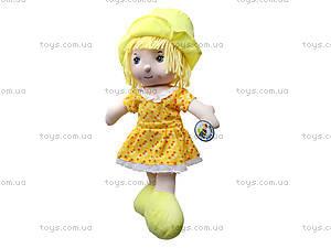 Кукла мягкая для девочек, F0420A, цена