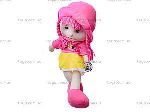Мягкая кукла «Марья», F1120A, купить