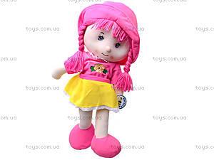 Мягкая кукла «Марья», F1120A, отзывы