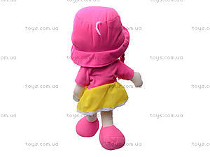 Мягкая кукла «Марья», F1120A, цена