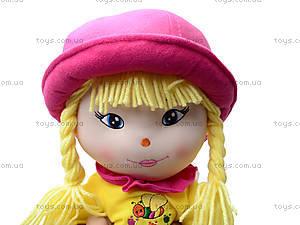 Кукла мягкая «Дашенька», F0220, купить