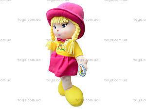 Кукла мягкая «Дашенька», F0220, фото