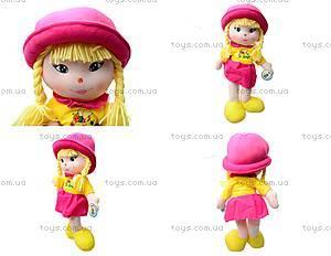 Кукла мягкая «Дашенька», F0220