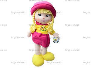 Кукла мягкая «Дашенька», F0220, отзывы