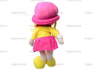 Кукла мягкая «Дашенька», F0220, цена