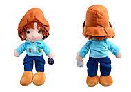 Кукла мягкая 51 см., CМ2017, детские игрушки