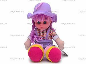 Кукла мягкая, 263212
