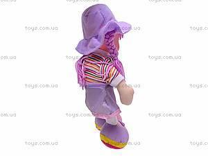Кукла мягкая, 263212, цена