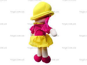 Детская игровая мягкая кукла, F0226, купить