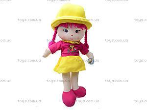 Детская игровая мягкая кукла, F0226, фото