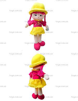 Детская игровая мягкая кукла, F0226