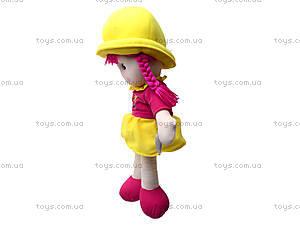 Детская игровая мягкая кукла, F0226, отзывы