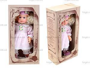 Кукла мягкая «Анночка», B140
