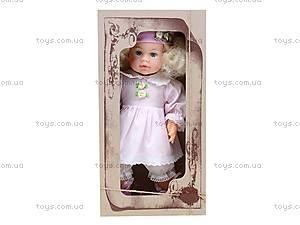 Кукла мягкая «Анночка», B140, магазин игрушек