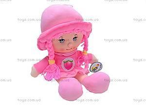 Кукла мягкая c косичками, 1920R14AB, купить