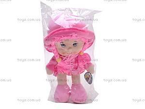 Кукла мягкая c косичками, 1920R14AB, фото