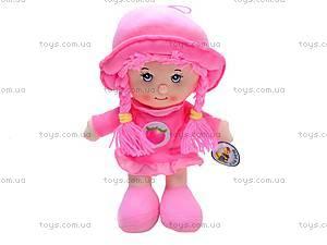Кукла мягкая c косичками, 1920R14AB