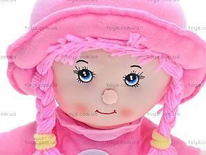 Кукла мягкая c косичками, 1920R14AB, цена