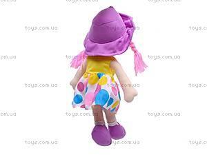 Кукла мягкая для детей, 56114, купить