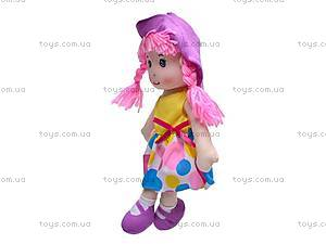Кукла мягкая для детей, 56114, фото