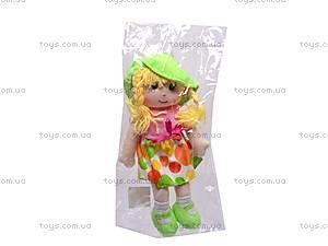 Кукла мягкая для детей, 56114, отзывы