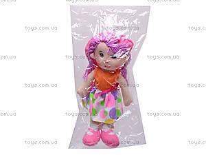 Кукла мягкая для детей, 56114, цена