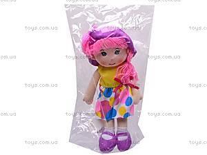 Кукла мягкая для детей, 56114, игрушки