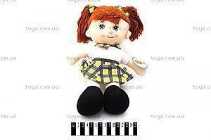 Кукла мягкая для детей «Катюша», CM1409