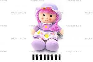 Кукла мягкая для девочек «Маруся», E2114