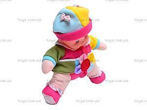 Кукла мягкая «Двойняшки», HC013609, купить