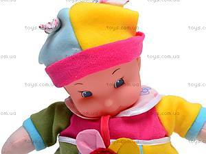 Кукла мягкая «Двойняшки», HC013609, фото